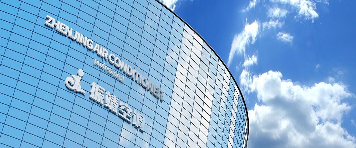 靖江市振靖设备制造有限公司